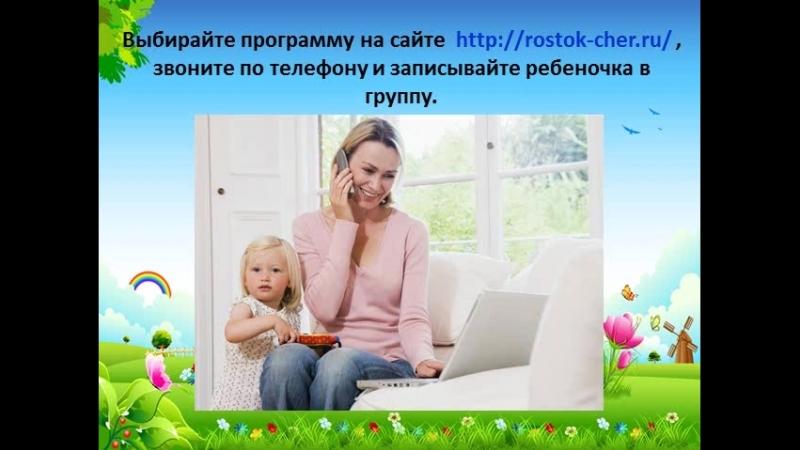 НОУ УЦ Рост ok! Проект Новые возможности