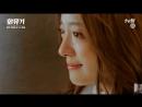 Клип к дораме Хваюги / Корейская одиссея-Верните в моду любовь