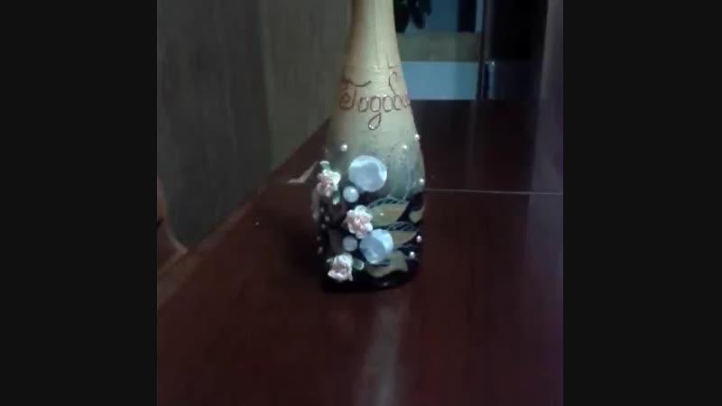 декупаж шампанского на годовщину свадьбы