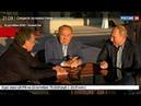 Появились первые кадры с неформальной встречи Путина Назарбаева и Мирзиёева