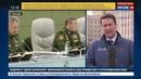 Новости на Россия 24 • Сергей Шойгу рассказал об ожиданиях от весеннего призыва