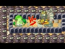 Pvz 2 - Bonk Choy, Chomper and all Wall Nut vs Gargantuar