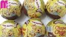 ТРИ КОТА Чупа Чупс. Распаковка игрушек из мультика Три Кота | Merry Nika