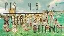 ArcheAge PTS 4.5 PvP | healer | Фаталист