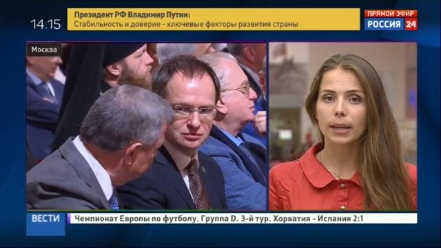Новости на Россия 24 • Общероссийское историческое собрание борется с фальсификациями истории