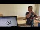 Костя Батаков, 8 лет, АМАкидс Вологда. 10 примеров на скорости 1, 4 сек