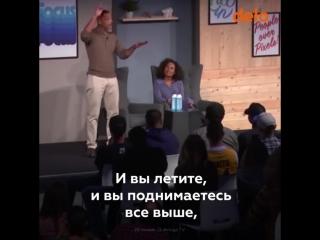 Мотивационная речь от Уилла Смита