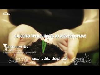 Мухаммад аль Мукит - Нашид