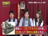 180520 WakeAri! Red Zone #231 (NMB48 Shibuya Nagisa)