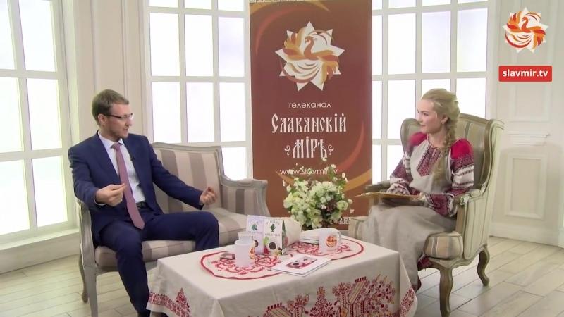 Телеканал Славянскiй МIРЪ Гость студии Александр Хлынов