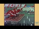 Всесоюзный парад физкультурников 12 августа 1945
