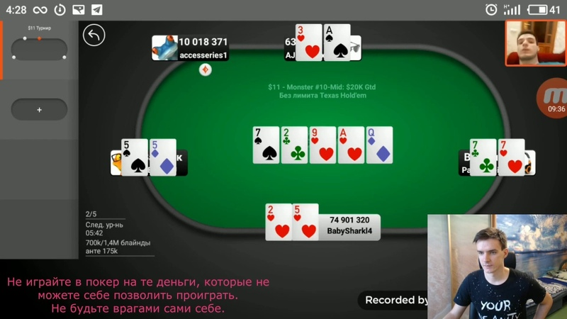 Выиграл 2700$ в турнире за 11$ : )