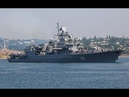 Флагман Сагайдачный спасался из Крыма через воды Болгарии