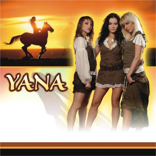 Яна альбом Yana