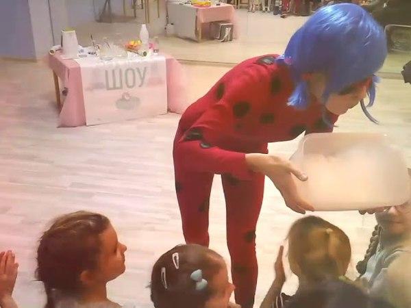 НАУЧНОЕ КРИО-ШОУ на детский праздник