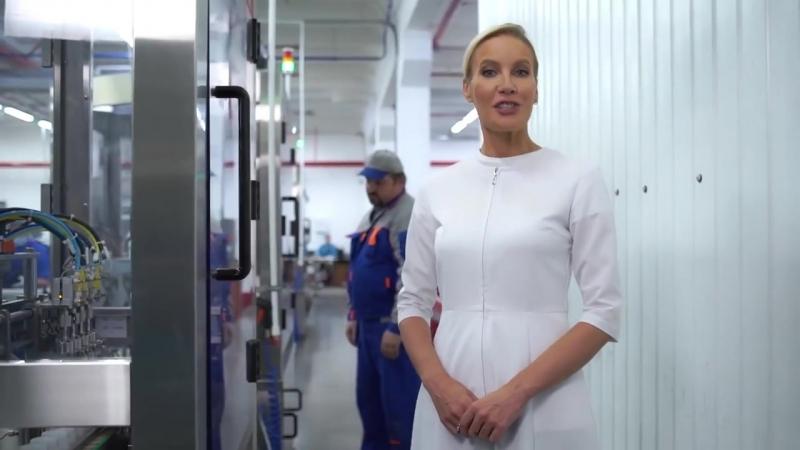 Как создаются средства линейки Skin Activator в Фаберлик Елена Летучая