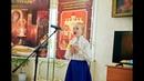 Епархиальный конкурс чтецов Живое слово мудрости духовной 2018 г.