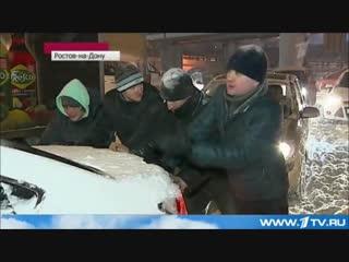 Снегопад в Ростове. 29 января 2014.
