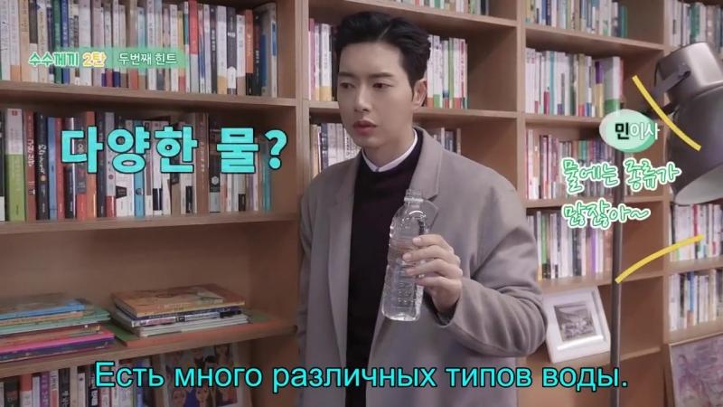 Pakl Hae Jin ер 28 рус саб