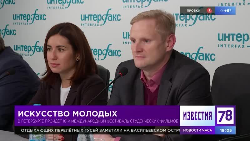 Международный фестиваль студенческих фильмов ПитерКиТ