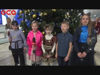 Поздравление Марины, Лилии, Михаила, Таисии и Андрея