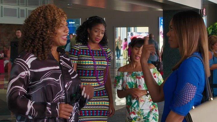 Улётные девочки / Girls Trip (2017) 720p Комедия