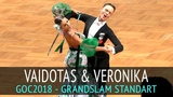 Vaidotas Lacitis & Veronika Golodneva | Медленный вальс | GOC2018 GrandSlam STANDARD