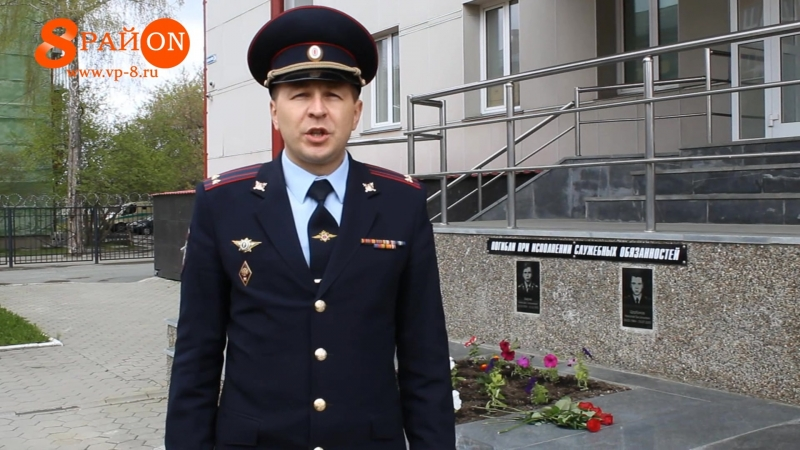 Начальник МО МВД России «Верхнепышминский» подполковник полиции Новиков Анатолий Александрович