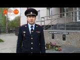 Начальник МО МВД России Верхнепышминский подполковник полиции Новиков Анатолий Александрович