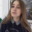 Александра Светлова. Фото №4