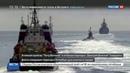 Новости на Россия 24 Черная махина Северного флота по пути на парад поразила европейцев