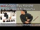 Kingai Ryu Karate Okinawa Kobujutsu - 41st All Japan Kobudo Demonstration (2018)