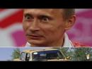 023. Энциклопедия преступлений кремлевской ОПГ.