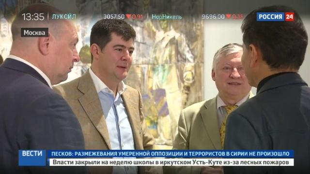 Новости на Россия 24 • Шахматы в музеях: турнир среди импрессионистов