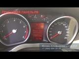 Ford S Max отзыв о ремонте искажений на экране