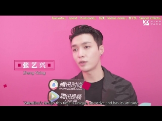 [VIDEO] 180708 Lay Interview @ Valentino Runway Paris Show | ENG SUB