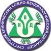Сургутский КВД