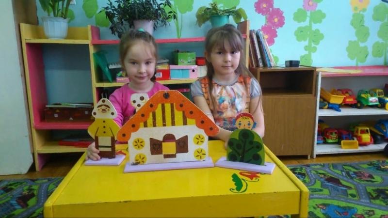 Детский сад-Кестым