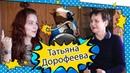 Конный спорт Татьяна Дорофеева про выездку, Финал Кубка Мира и про стоимость ее лошадей
