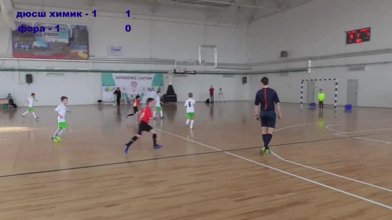 ЧО по мини-футболу Второй тайм. Химик-1 - Фора-1 3-0. 17.03.2018