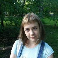 Ирина Учеваткина фото