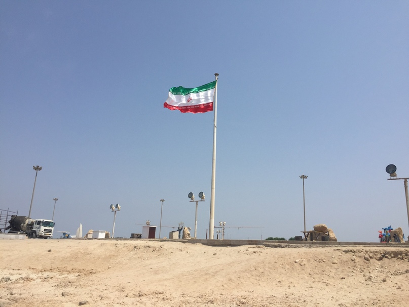 Остров Киш и Тегеран. Иранский флаг