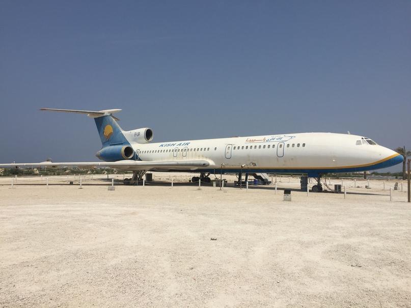 Остров Киш и Тегеран. Ту-154 в роли ресторана