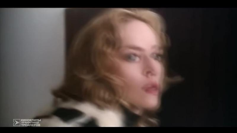 Казино Официальный Трейлер 1 1995 Роберт Де Ниро Шэрон Стоун Джо Пеши
