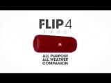 JBL Flip 4 Waterproof Portable Speaker