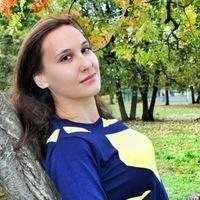 Алина Валинурова