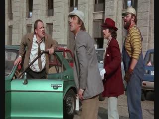 Сплошные неприятности с двойником (ФРГ, 1984) комедия, дублированный фрагмент