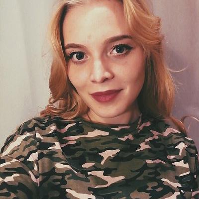 Екатерина Ядрышникова