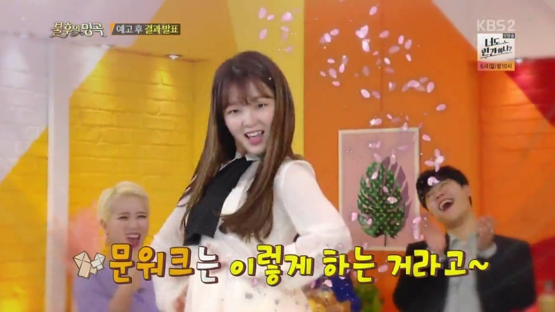 · Preview Cut · 180602 · OH MY GIRL Seunghee · KBS2 Immortal Song 2 ·