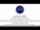 Читая Коран должен ли я ответить на салям шейх Фаузан HD